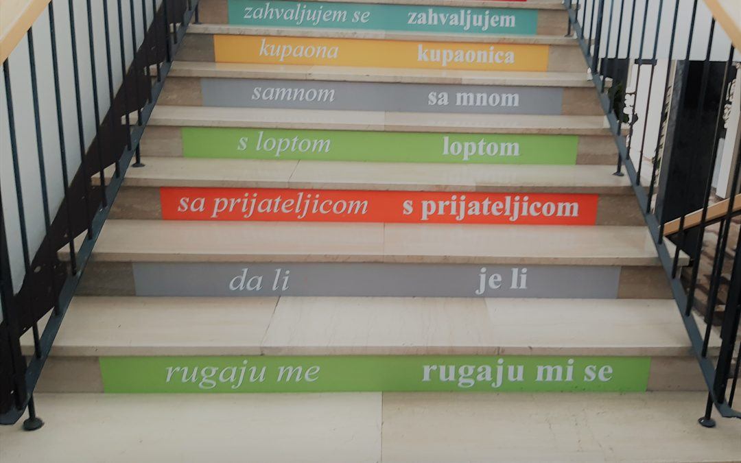 Job shadowing in Osijek